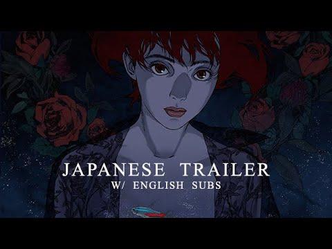 Perfect Blue (1997) - Original Japanese Trailer w/ English Subtitles