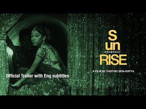 Sunrise (Arunoday) Official trailer (2015) - Adil Hussain Drama HD