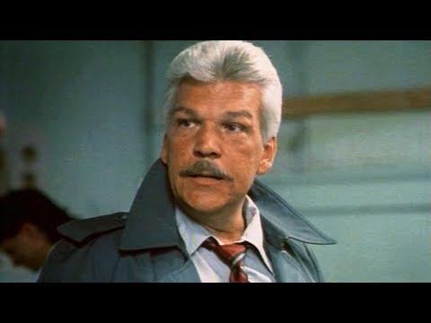 Maniac Cop (1988) ORIGINAL TRAILER
