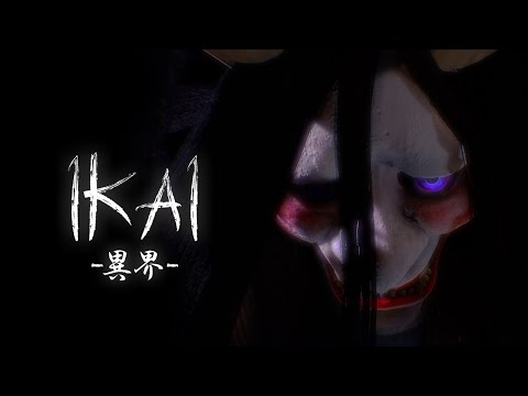 Ikai [異界] - Prototype Trailer (old)