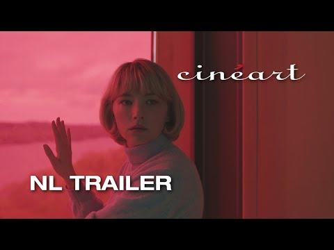 SWALLOW - Carlo Mirabella-Davis - Officiële NL Trailer - Nu online te zien op Video on Demand