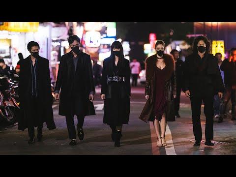 Dead & Beautiful – clip | IFFR 2021