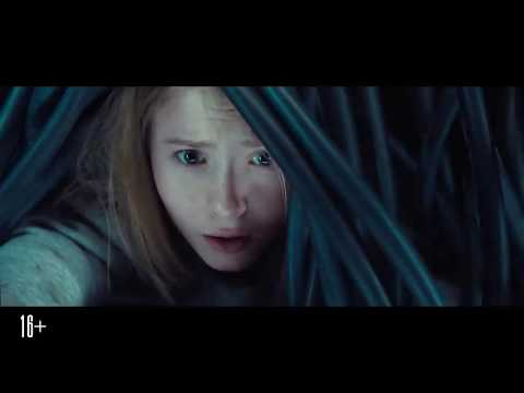 Baba Yaga: Terror of the Dark Forest theatrical trailer - Svyatoslav Podgaevskiy Russian horror