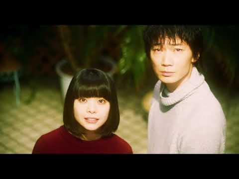 Homunculus (2021) Japanese Movie Trailer English Subtitles (ホムンクルス 予告編 英語字幕)