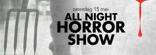all night-horror 4 - DOK cinema