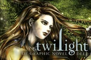 Twilight de Graphic Novel