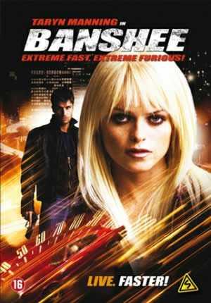 Bashee - DVD Shockfilm