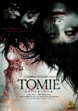 Tomie unlimited 300x428 Recensie: Tomie Unlimited (Noboru Iguchi, 2011)