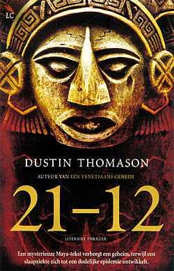 bookcover2112