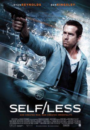 self/less poster