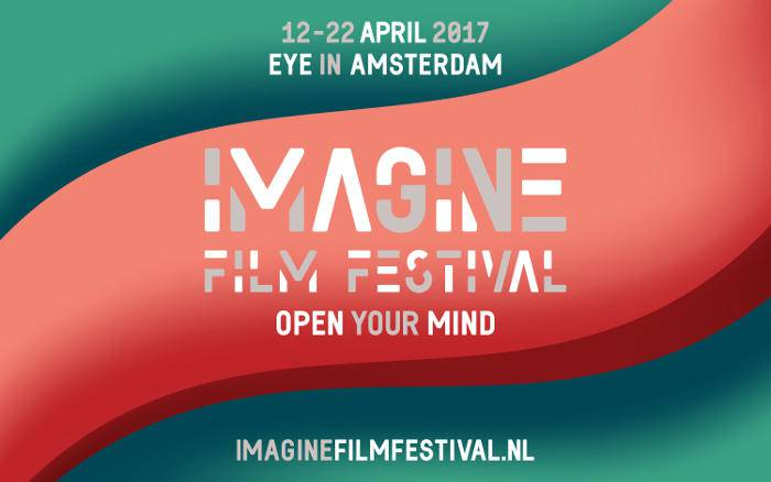 Imagine Film Festival 2017