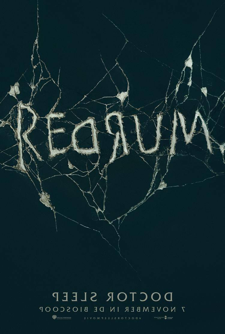 Doctor Sleep - redrum
