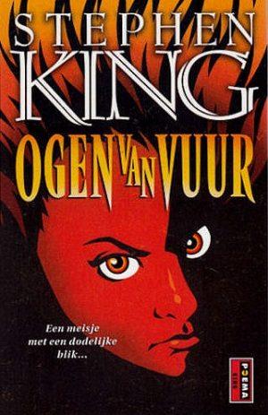 Firestarter 1980 Stephen King